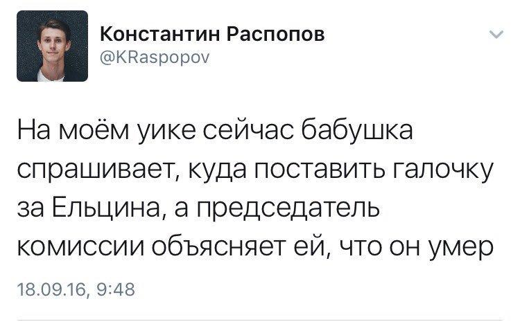 Избирательный участок в посольстве России в Киеве закрылся, за день проголосовало около 120 человек - Цензор.НЕТ 2882
