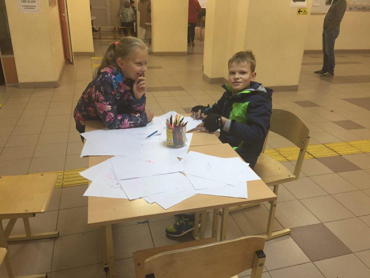 Дети голосуют картинки