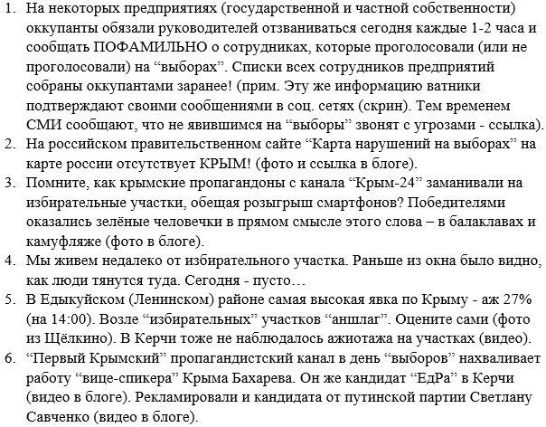 """Ярош не согласен с Порошенко, что украинская армия оборонительная: """"Обществу нужно давать правильные посылы"""" - Цензор.НЕТ 9811"""