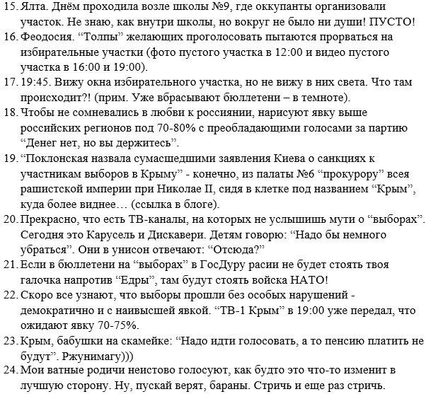 """Ярош не согласен с Порошенко, что украинская армия оборонительная: """"Обществу нужно давать правильные посылы"""" - Цензор.НЕТ 8313"""