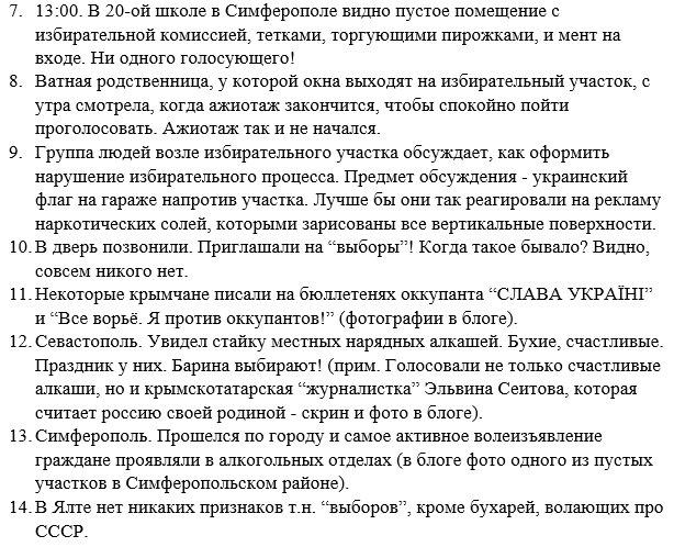 """Ярош не согласен с Порошенко, что украинская армия оборонительная: """"Обществу нужно давать правильные посылы"""" - Цензор.НЕТ 5075"""
