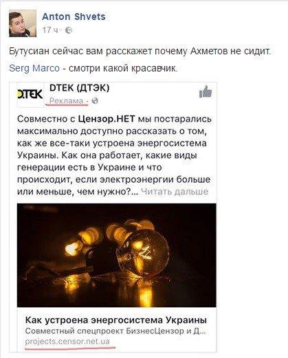 Избирательный участок в посольстве России в Киеве закрылся, за день проголосовало около 120 человек - Цензор.НЕТ 3859