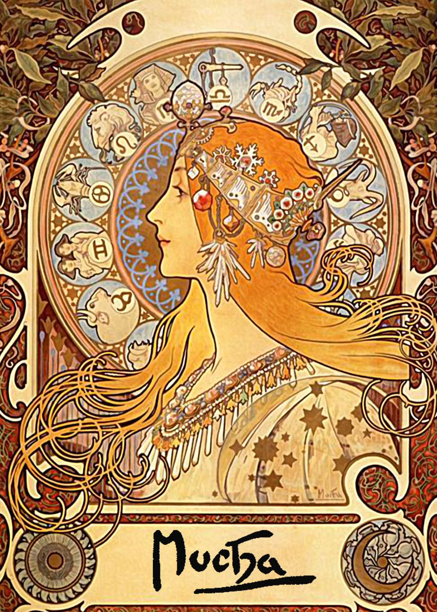 #ArtNouveau Awesome of the Day: #Zodiac #Calendar for La Plume by Alphonse Mucha (1897) via @Mariajo_Noain  #SamaArt