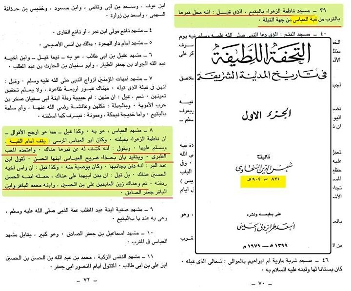 Nwf Com راحة العقل أحمد حميد 8