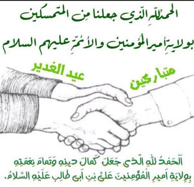 Nwf Com راحة العقل أحمد حميد 6