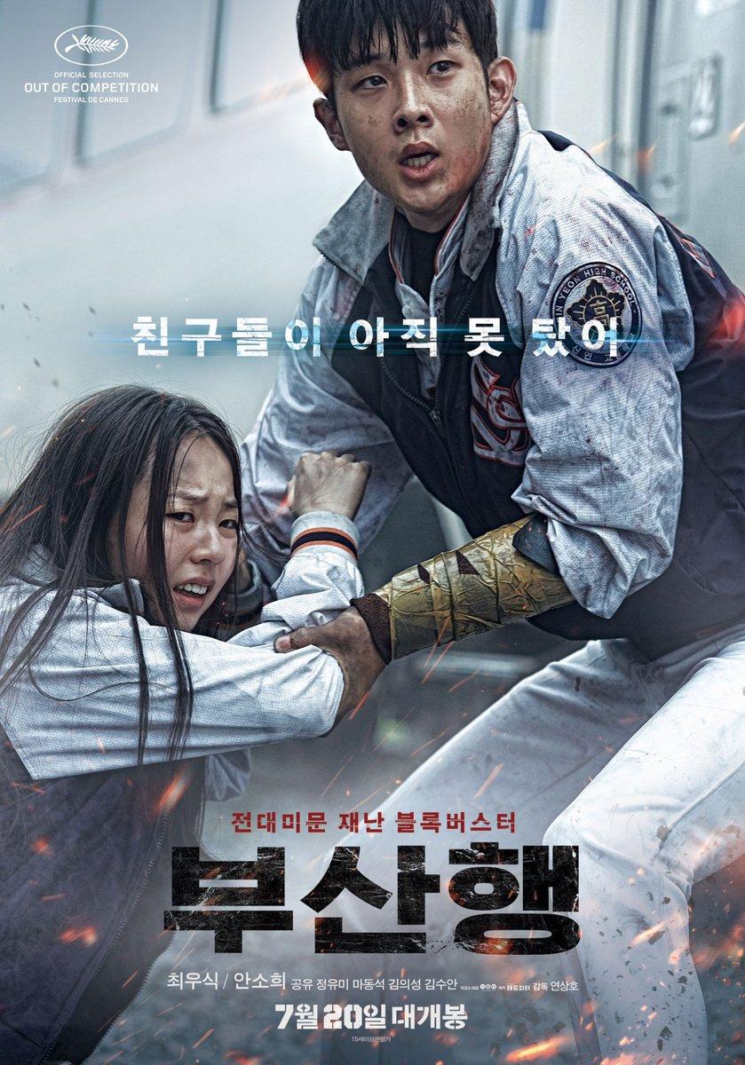 Korea Bubbles On Twitter إضافة فيلم الأنمي Seoul Station الجزء الأول لفيلم Train To Busan واللي كشف كيف تفشى المرض