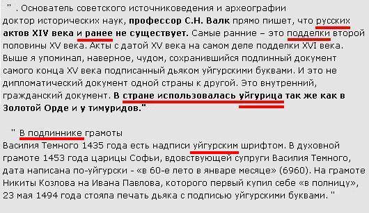 Дополнительный набор в полицию начнется в конце января, - МВД - Цензор.НЕТ 6593