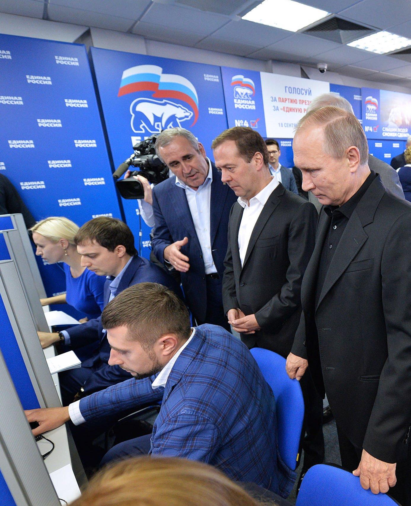 Состав единой россии в госдуме фото