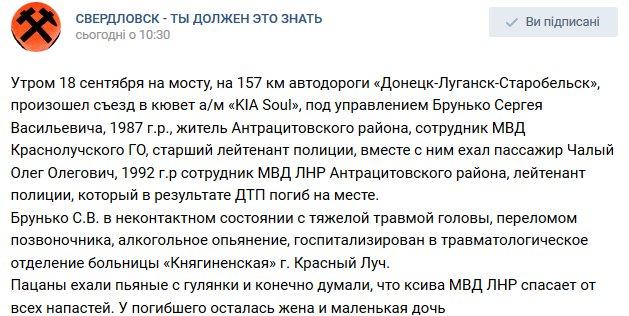 """Запад не хочет использовать термины """"терроризм"""" и """"война"""" по отношению к российской агрессии на Донбассе, - эксперт Аслунд - Цензор.НЕТ 1473"""
