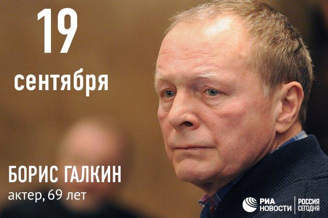 Борис галкин отец владислава галкина