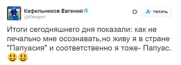 """""""Россия загнала себя в некую юридическую ловушку, а наша задача эту ловушку захлопнуть"""", - Логвинский - Цензор.НЕТ 47"""