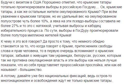 Выборы в Госдуму были последней возможностью сменить власть в РФ демократическим путем, - Касьянов - Цензор.НЕТ 950