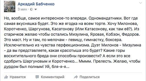 Франция не признает выборы в Госдуму  в оккупированном Крыму - Цензор.НЕТ 7119