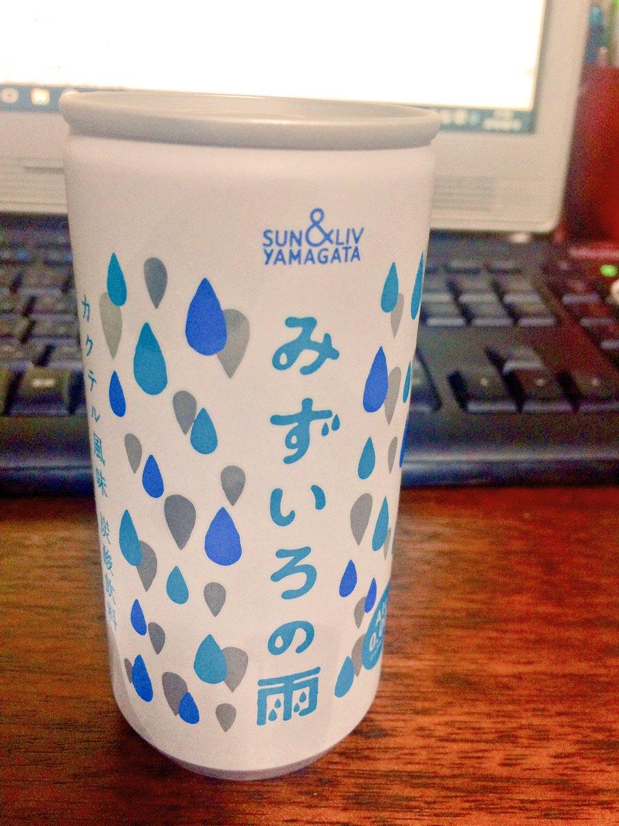 可愛いパッケージのジュースを飲む。お酒ではない。大人の為のカクテル風味炭酸飲料、らしい。綺麗な水色!…
