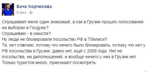 Оккупанты в Крыму сожгли в печи 1,7 тонны украинских и польских продуктов - Цензор.НЕТ 2690