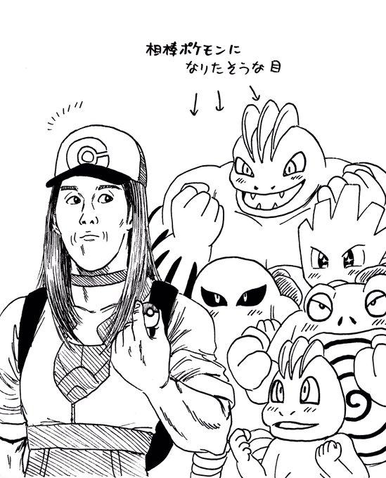 吉田沙保里選手がポケモンGOを始めたと聞いて