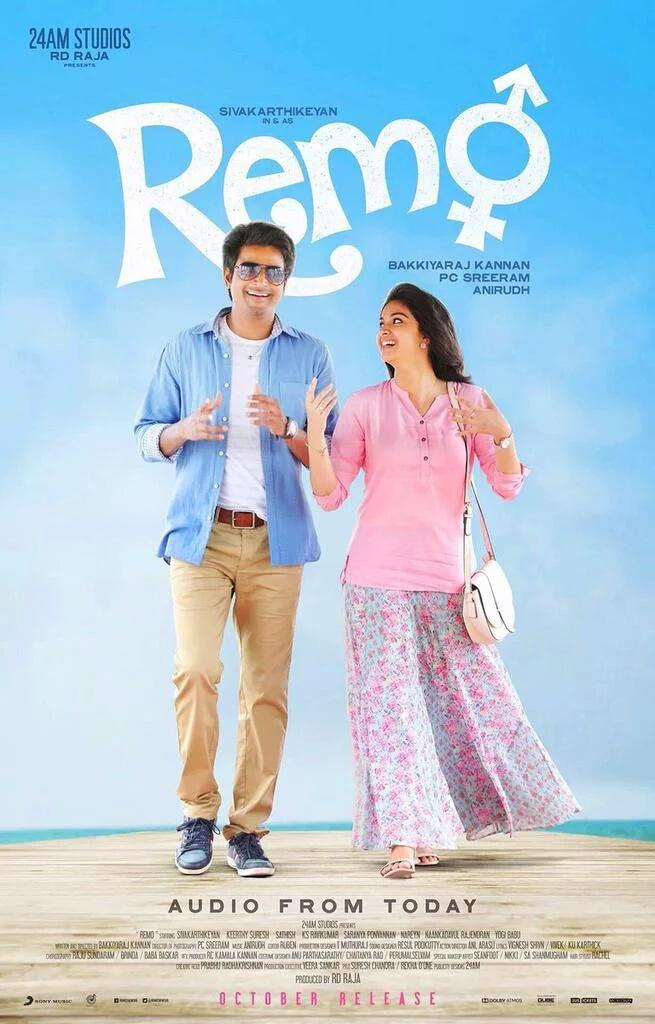 Remo Songs Mp3