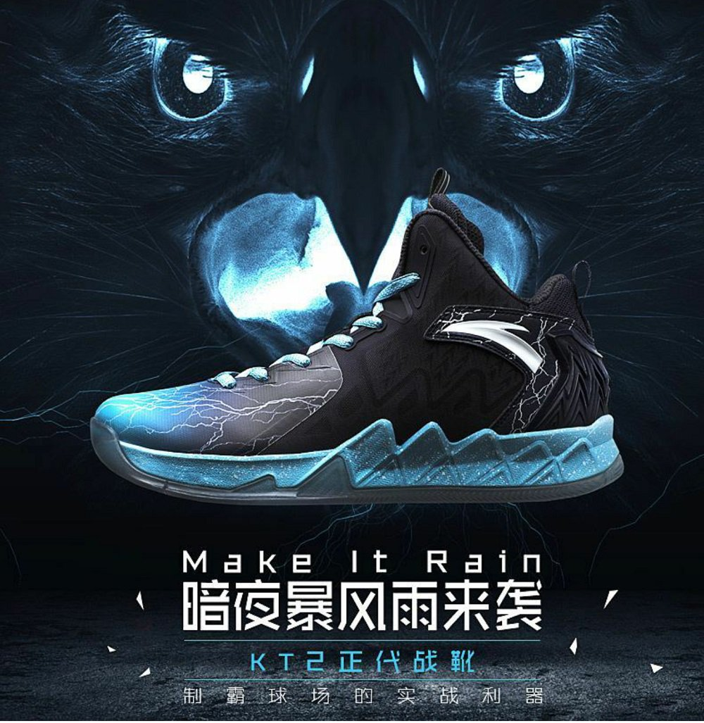 Letsgowarriors on twitter new kt2 from anta has a letsgowarriors on twitter new kt2 from anta has a symbol on one of the tongues nice touch klaythompson via nightwing2303 warriors biocorpaavc Choice Image
