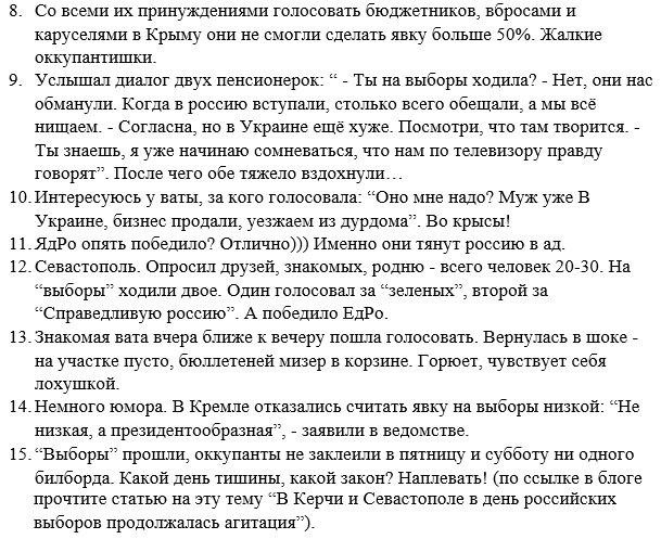 С начала года Украина конфисковала у коррупционеров лишь 78 тыс. грн из запланированных в госбюджете 7,75 млрд - Цензор.НЕТ 1936
