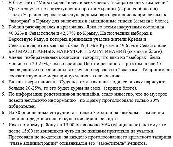 С начала года Украина конфисковала у коррупционеров лишь 78 тыс. грн из запланированных в госбюджете 7,75 млрд - Цензор.НЕТ 2652