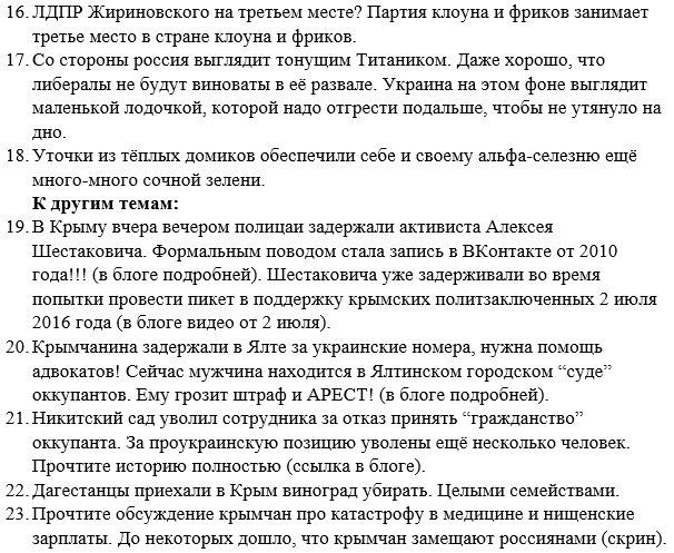 С начала года Украина конфисковала у коррупционеров лишь 78 тыс. грн из запланированных в госбюджете 7,75 млрд - Цензор.НЕТ 6967