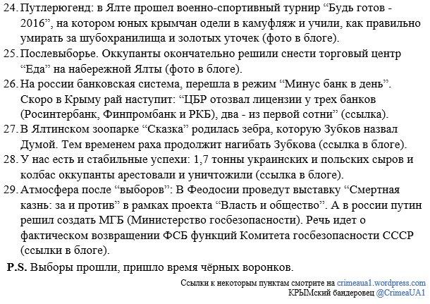 С начала года Украина конфисковала у коррупционеров лишь 78 тыс. грн из запланированных в госбюджете 7,75 млрд - Цензор.НЕТ 9105