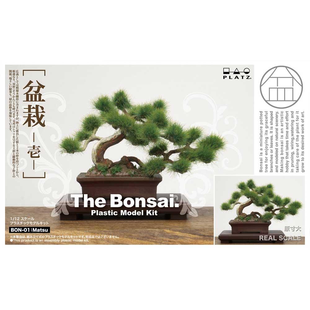 盆栽がプラモデルに「1/12 ザ・盆栽 プラスチックモデルキット 壱」10月発売