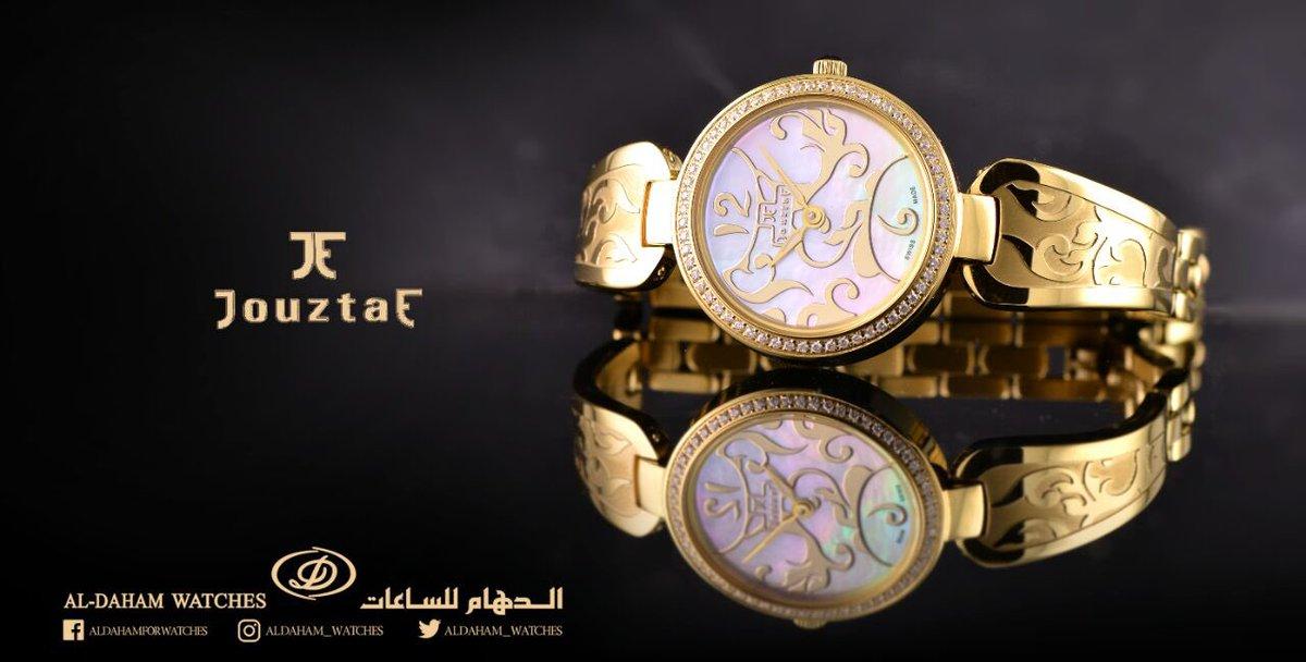 d6a980a2e7e78 الدهام للساعات On Twitter ساعات ناعمة و مميزة من ماركة Jouztaf