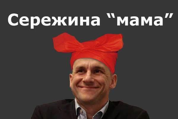 Сытник создал «прецедент Лещенко»: в НАБУ действует принцип корпоративной лояльности, - Павел Нусс