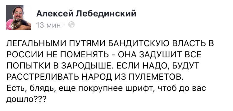 Минтранс РФ планирует указывать в билетах на поезда гражданство пассажиров - Цензор.НЕТ 514