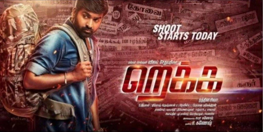 Songsfree On Twitter Rekka 2016 Tamil Film Mp3 Songs Download