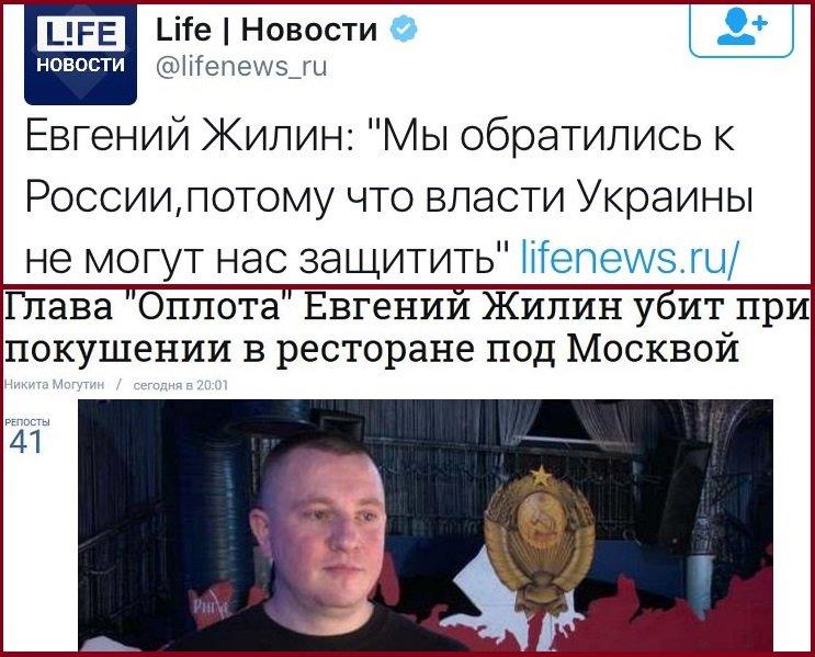 Россия сфальсифицировала списки избирателей в оккупированном Крыму, - Айвазовская - Цензор.НЕТ 1465