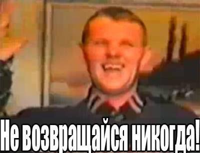 Кремль не отдает боевикам приказ прекратить обстрелы, - МИД - Цензор.НЕТ 3526