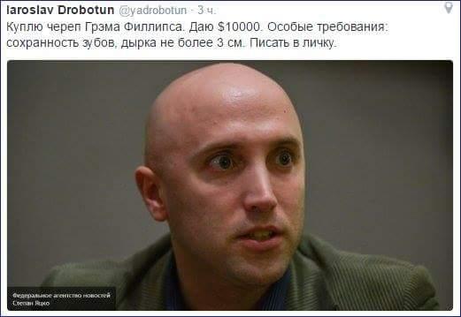 """""""Множество фактов свидетельствует, что это устранение ФСБ. Он был абсолютно ненужным свидетелем для россиян"""", - Тымчук об убийстве Жилина - Цензор.НЕТ 5426"""