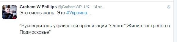 Бывший охранник Путина выиграл губернаторские выборы в Тульской области - Цензор.НЕТ 4979