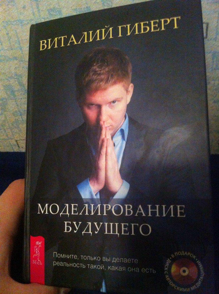 этом даже онлайн книги про психологию подлежащими выяснению