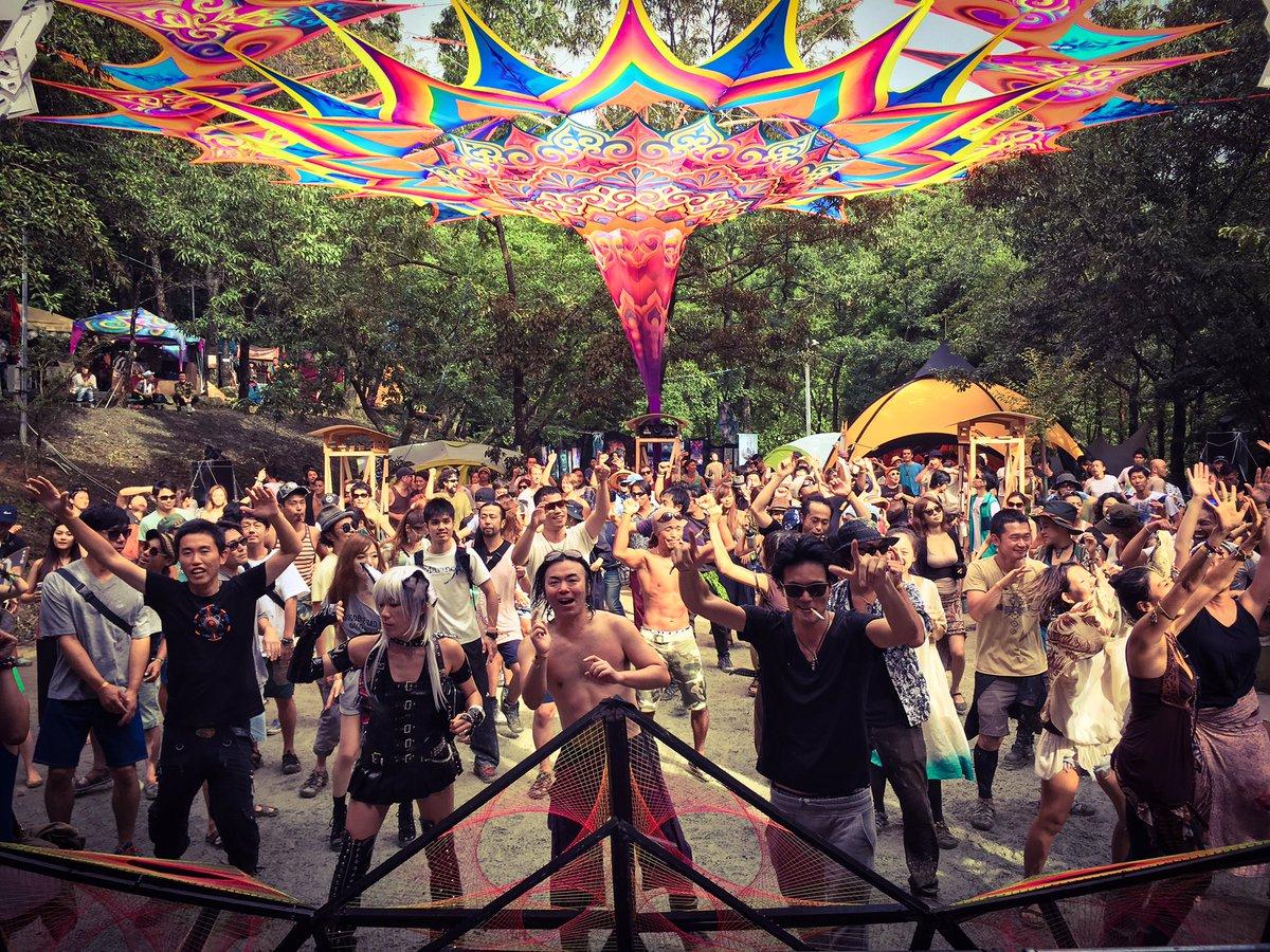 fucking-festival-naked-mia-farrow