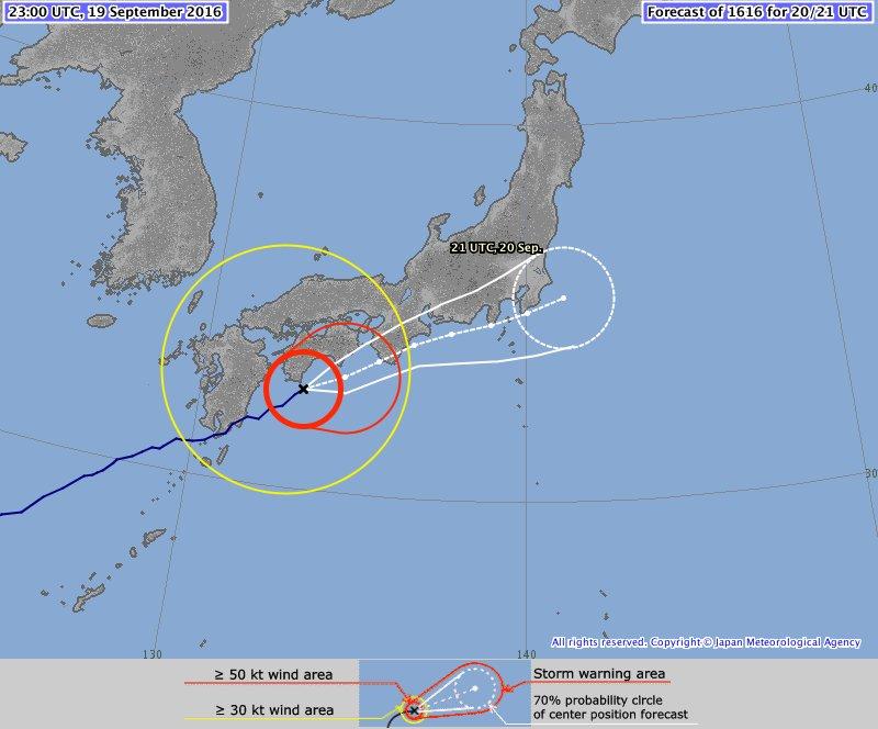 Japanese Politician Renhō Murata Elected As Japans First Female - Japan map 4 main islands