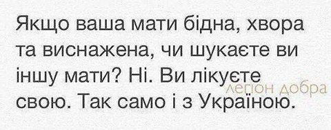 """На встрече Трехсторонней контактной группы ожидается подписание соглашения о разведении сторон на Донбассе, - """"Интерфакс-Украина"""" - Цензор.НЕТ 5554"""