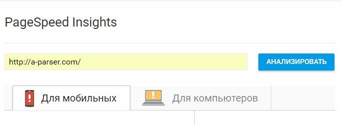 Купить Недорогие Прокси Для Парсинга Яндекс: Настраиваем Кей