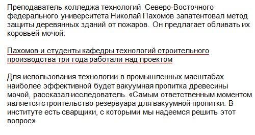 """За месяц до убийства Жилин зарегистрировал в России два предприятия: хотел легализовать свою охранную деятельность, - """"Газета.Ru"""" - Цензор.НЕТ 7322"""