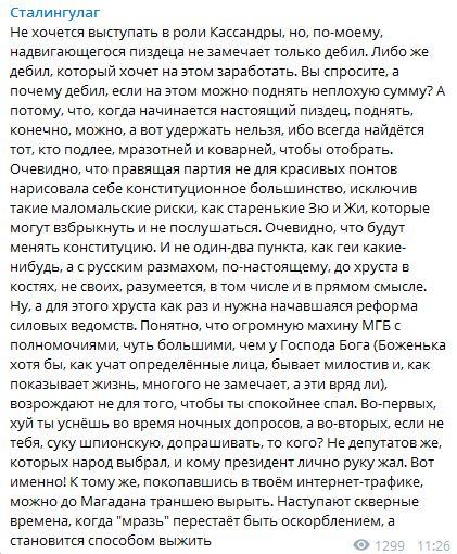 За минувшие сутки боевики 13 раз открывали огонь по позициям ВСУ. По Зайцево били из 120-мм миномета, возле Старогнатовки применили БМП, - штаб - Цензор.НЕТ 9052