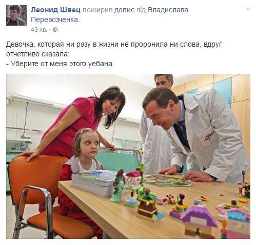 Россия планирует продлить ответные санкции против ЕС до конца 2018 года, - Медведев - Цензор.НЕТ 3959