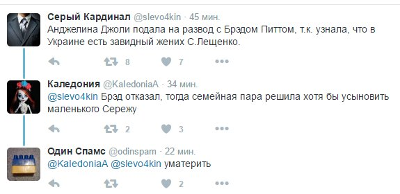 НАПК начало проверку приобретения квартиры Лещенко - Цензор.НЕТ 6415