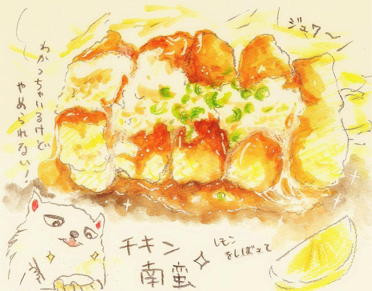 草壁文庫 On Twitter 先日食べたチキン南蛮です鉄板の上で熱々