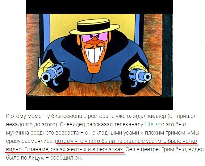 """Убийство Жилина может быть связано с распределением денежных потоков, полученных от продажи донбасского угля, - источники """"Коммерсанта"""" - Цензор.НЕТ 6289"""