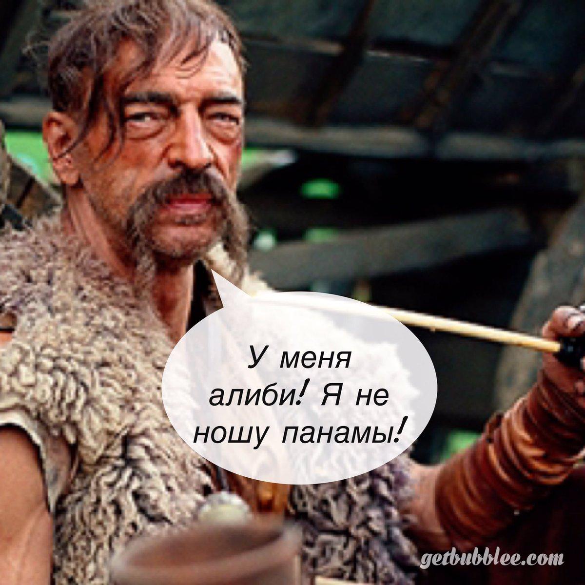 """Жилина могли убить в ходе """"зачистки"""" причастных к расстрелу Майдана, - прокурор ГПУ Донской - Цензор.НЕТ 7468"""