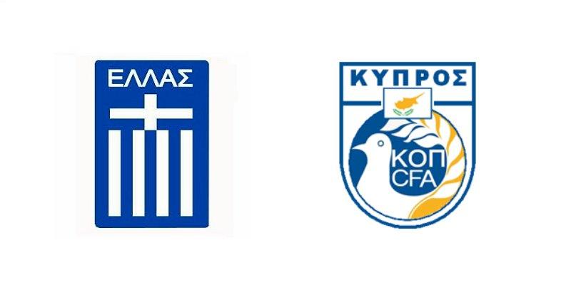 греция кипр 7 октября 2016 что если