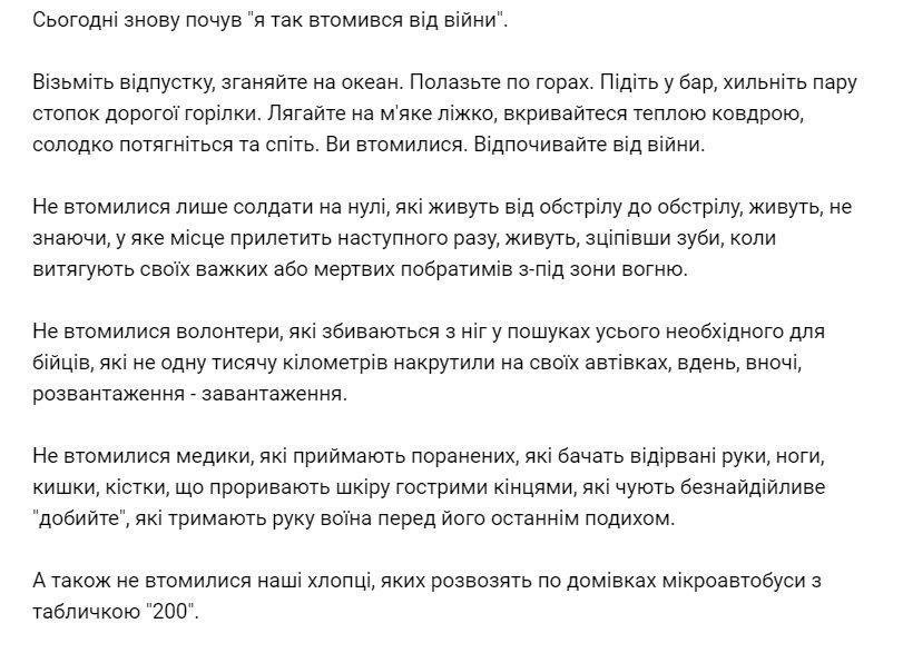 Российский военный преступник Козлов из 15 ОМСБР ВС РФ воевал в Украине - Цензор.НЕТ 8266