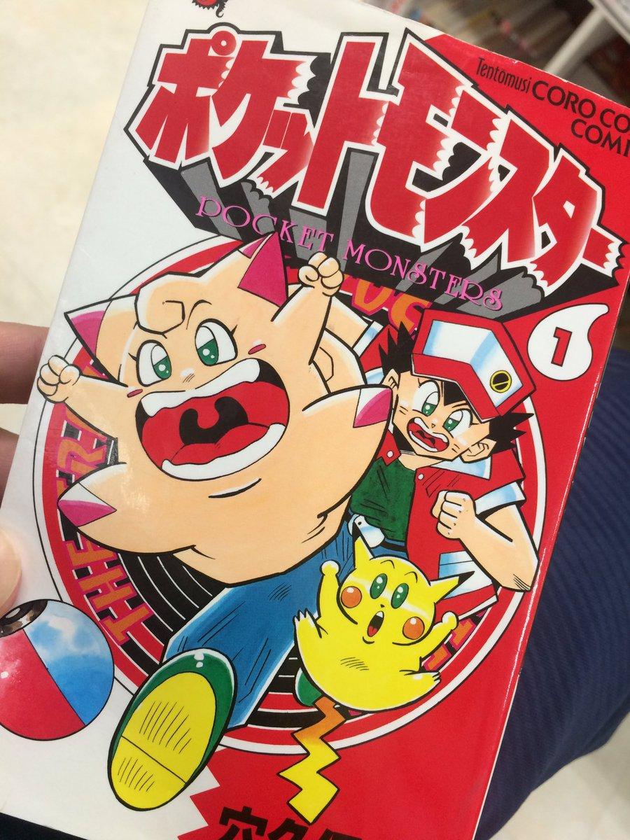 高橋秀幸 2/18 「super hero souls vol.3」@大阪堺筋clubmarcury on
